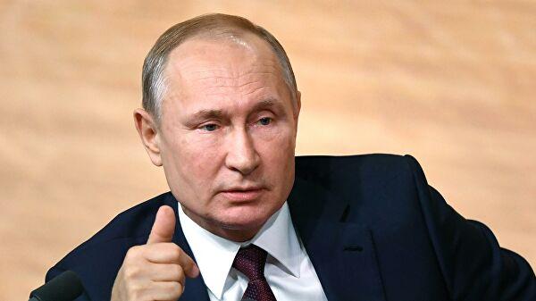 Раскрыт новый формат пресс-конференции Путина