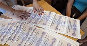 Совет Федерации одобрил поправки в закон о продлении материнского капитала