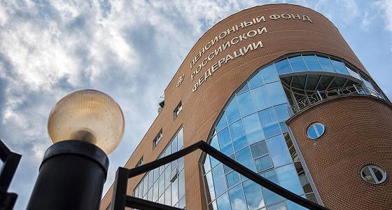 Представители ЦБР буду участвовать в отборе УК для инвестирования пенсионных накоплений