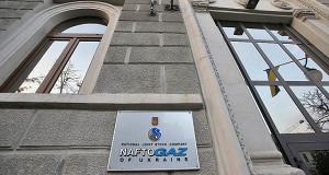 В Киеве назвали сумму возможных претензий «Газпрома» к «Нафтогазу» к 2020 году