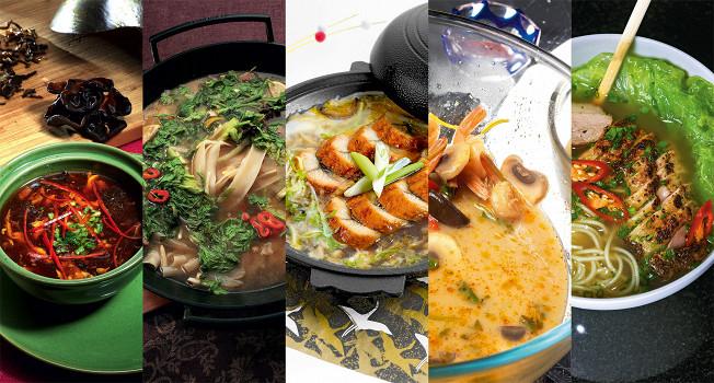 14 азиатских супов