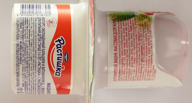 Молоко восстановленное отличаи от натурального