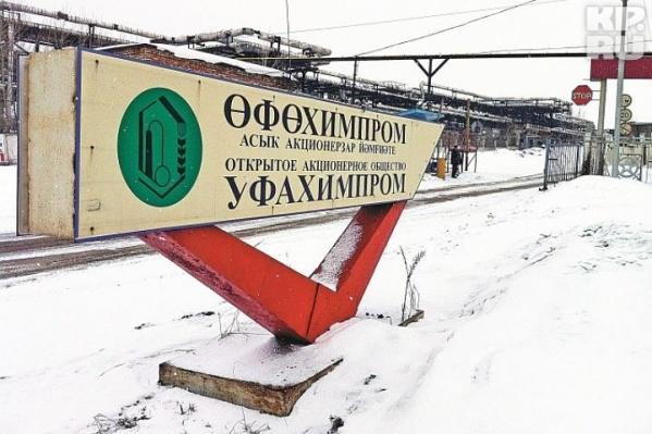 «Шламонакопители будут гадить ещевеками». Какую диоксиновую угрозу хранит «Уфахимпром»