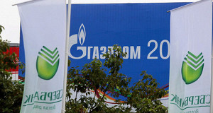 Сбербанк, «Газпром» и МТС запатентовали цвета