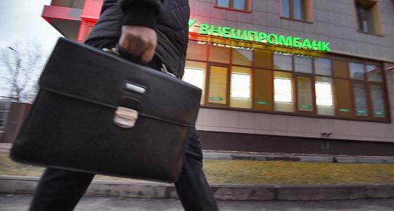 Внешпромбанк фиктивно показывал ликвидность в валюте на 50 млрд рублей
