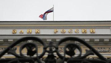 Центробанк РФ отозвал лицензию у Судостроительного банка