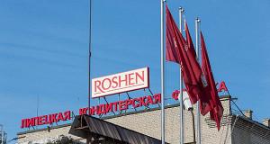 Фабрика Roshen в Липецке перевела на Украину $72 млн за 2 года