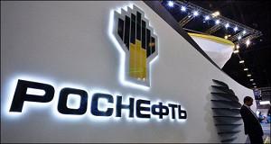 «Роснефть» уверена в законности сделки по покупке доли в Petromonagas