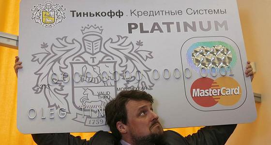 ФАС РФ признала Тинькофф банк нарушителем закона о защите конкуренции