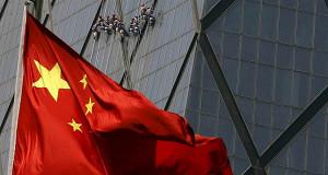 Китай вступает в период «средней зажиточности»