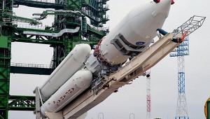 Раскрыт новый облик российской ракеты дляполётов наЛуну