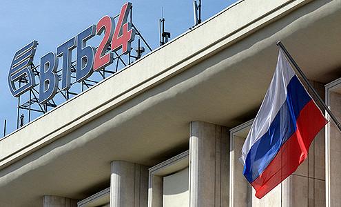 ВТБ 24 сократит выдачу кредитов на 30–40%