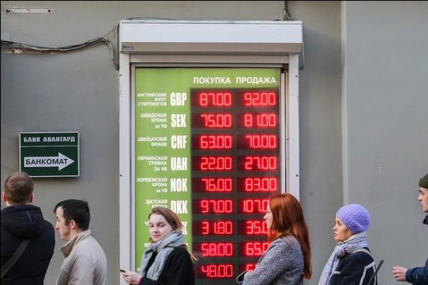 Экономист Хазин предрёк падение экономики России в2021 году доуровня показателей 90-х