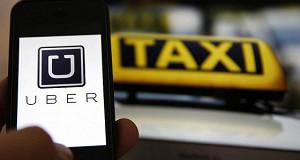 Uber привлек новый миллиард