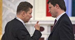 «Газпрому» предложили министра