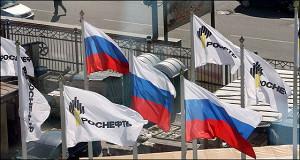 «Роснефть» намерена разместить облигации