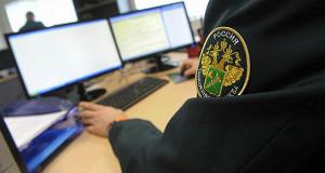 Таможенники в январе перечислили в бюджет РФ почти 284 млрд рублей