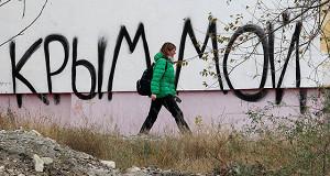 О том, как Украина будет возвращать Крым
