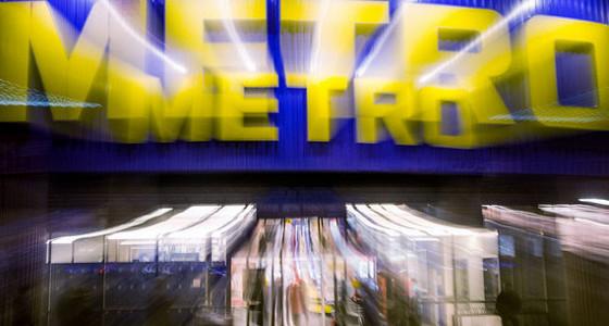 Metro планирует разделиться на две компании
