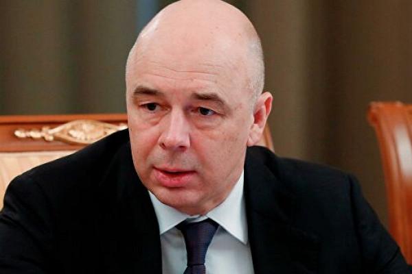 Силуанов оценил, насколько летРоссии хватит средств изФНБ
