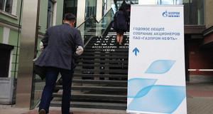 «Газпром нефть» впервые провела собрание акционеров в Санкт-Петербурге
