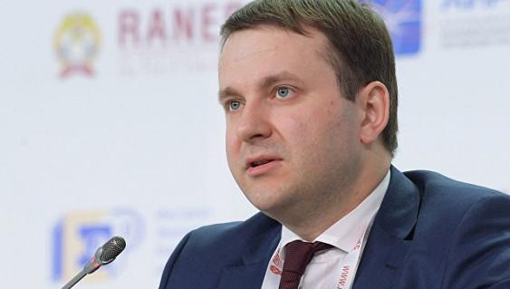 Орешкин: уровень инвестиций в России недостаточен для ускорения экономики