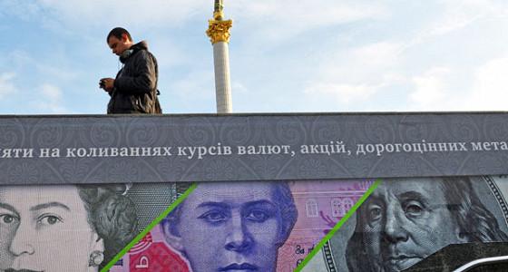 Дефолт Украины становится неизбежным?