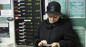 В Белоруссии в полтора раза снизили налог на покупку валюты