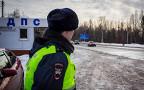 МВД России взяло на особый контроль ГИБДД Москвы