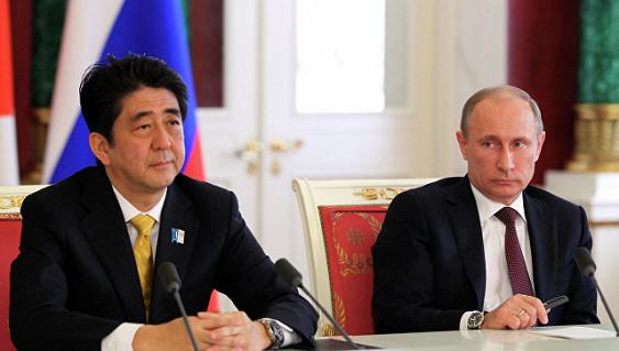 Москва иТокио рассчитывают наподписание множества документов впроцессе визита Владимира Путина