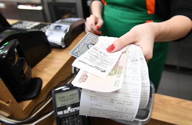 Россиян ограничат вснятии денег вмагазинах