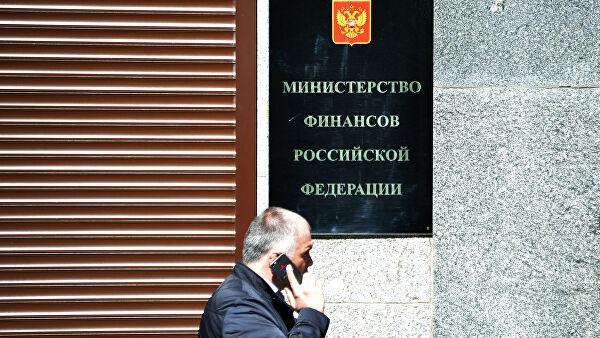 Минфин оценил уровень госдолга России