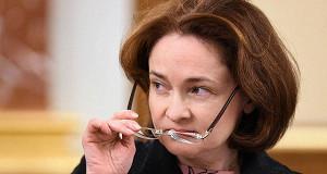 Набиуллина оценила влияние проблем Татфондбанка на банковский сектор Татарстана