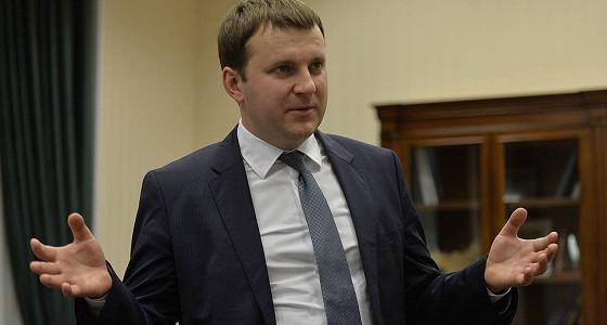 Орешкин анонсировал «перезагрузку» Минэкономразвития