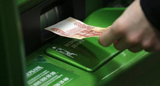 МЭР ухудшило оценку падения реальных доходов россиян за год