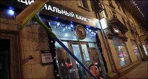 Назван санатор банка