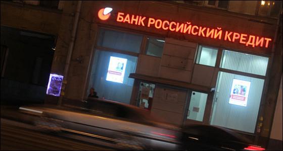 Дыра в банках Анатолия Мотылева разрослась еще больше