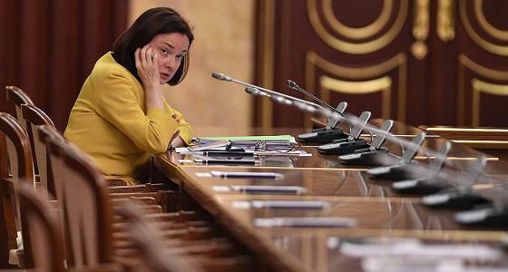 Набиуллина отменила участие в экономическом форуме в Давосе