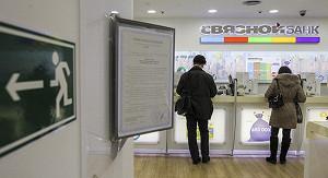 Связной банк ввел лимит на снятие денег в банкоматах