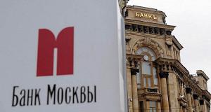 Сестра вице-премьера Голодец войдет в правление Банка Москвы