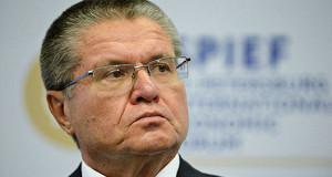 Улюкаев считает, что России можно увеличить внешние займы в 2017 году