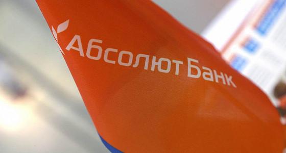 Абсолют банк согласился на конвертацию валютной ипотеки по льготному курсу