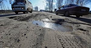 За плохие дороги ответят штрафами