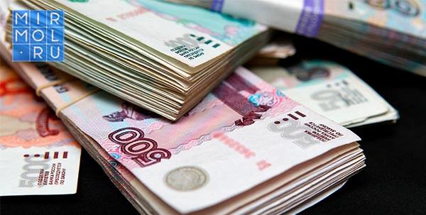 Зарплаты дагестанцев вырастут на15процентов