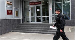 Основатель Мособлбанка арестован по делу о крупном мошенничестве
