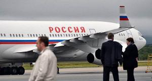 «Аэрофлот» рассказал о будущем «России»