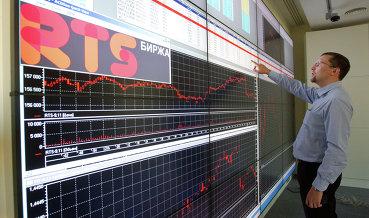 Индексы РФ торгуются в минусе на укреплении рубля