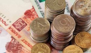 Штрафы за разглашение коммерческой тайны в РФ выросли до 1,5 млн руб.