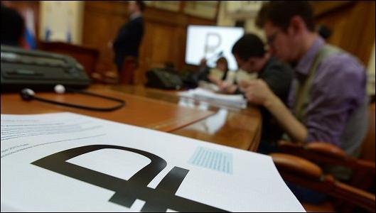 Рубль растет после резкого ослабления