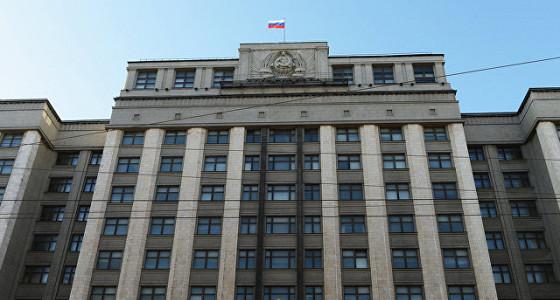 Госдума приняла закон о периоде выплаты накопительной пенсии на 2017 год
